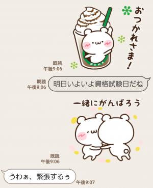 【人気スタンプ特集】励ましのクマさん スタンプ (3)