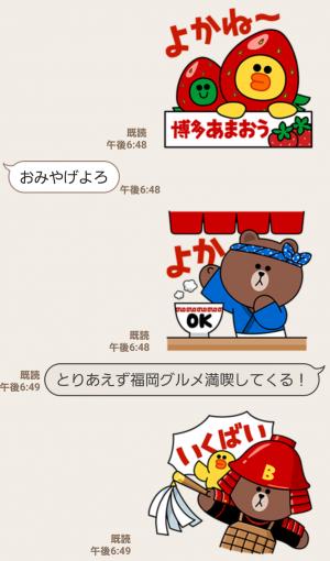 【隠し無料スタンプ】福岡市 × LINE FRIENDS スタンプ(2017年07月23日まで) (5)