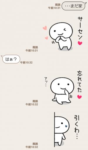 【人気スタンプ特集】笑顔で毎日毒づくスタンプ(毒舌) スタンプ (6)