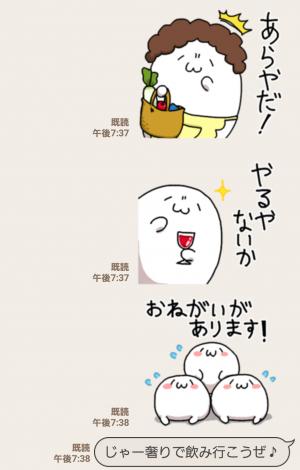 【人気スタンプ特集】あざらしさんスタンプ第7弾 スタンプ (4)