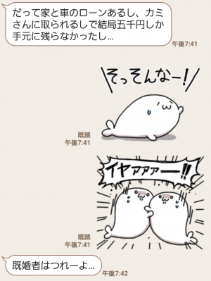 【人気スタンプ特集】あざらしさんスタンプ第7弾 スタンプ (6)
