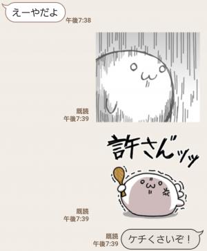 【人気スタンプ特集】あざらしさんスタンプ第7弾 スタンプ (5)