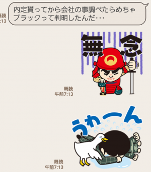 【限定無料スタンプ】加藤諒×アフラックコラボスタンプ(2017年04月24日まで) (8)