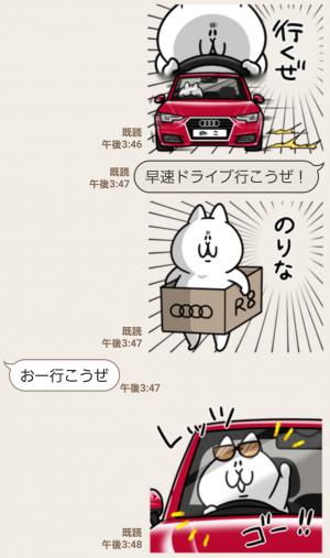 【人気スタンプ特集】Audi×にゃっちーず~車のある生活~ スタンプ (6)