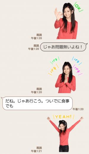 【人気スタンプ特集】リアルに動く☆倉木麻衣 スタンプ (7)