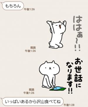【人気スタンプ特集】【感動!】吾輩は猫です。7 スタンプ (5)