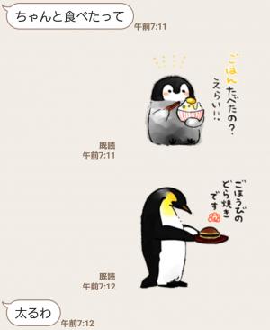 【人気スタンプ特集】肯定ペンギンのあかちゃん スタンプ (5)