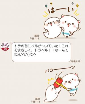 【限定無料スタンプ】JTB じぇいとん × 嬉しすぎにゃんこ スタンプ(2017年05月08日まで) (5)