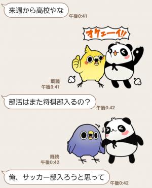 【隠し無料スタンプ】LINEパズル タンタン スタンプ(2017年04月30日まで) (11)