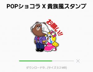 【限定無料スタンプ】POPショコラ X 貴族風スタンプ(2017年04月17日まで) (14)