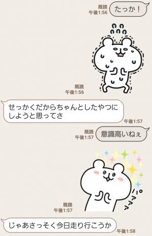 【限定無料スタンプ】ゆるくま×クロックス スタンプ(2017年05月08日まで) (7)
