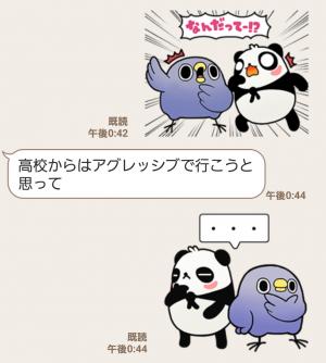 【隠し無料スタンプ】LINEパズル タンタン スタンプ(2017年04月30日まで) (12)