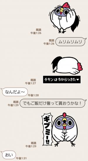 【人気スタンプ特集】面倒だがトリあえず返信しない スタンプ (7)