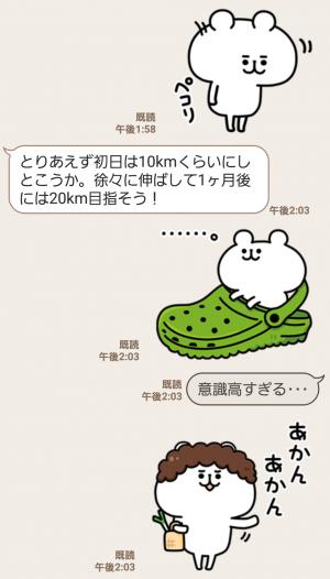 【限定無料スタンプ】ゆるくま×クロックス スタンプ(2017年05月08日まで) (8)