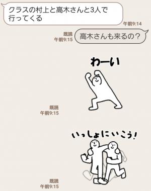 【人気スタンプ特集】からめるの動くスタンプ (6)