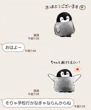 【人気スタンプ特集】肯定ペンギンのあかちゃん スタンプ (3)