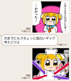 【人気スタンプ特集】ポプテピピック 3 スタンプ (7)