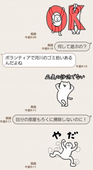 【人気スタンプ特集】からめるの動くスタンプ (4)