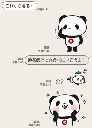 【限定無料スタンプ】お買いものパンダ スタンプ(2017年04月24日まで) (9)