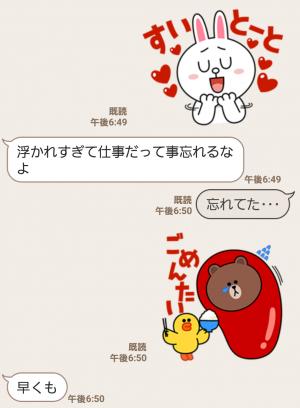 【隠し無料スタンプ】福岡市 × LINE FRIENDS スタンプ(2017年07月23日まで) (6)