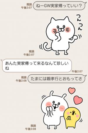 【隠し無料スタンプ】与吉と竹千代 x 江原道コラボスタンプ(2017年05月15日まで) (6)