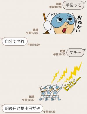 【隠し無料スタンプ】「カラダカルピス」スタンプ(2017年06月26日まで) (4)