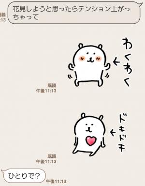 【人気スタンプ特集】自分ツッコミくま 春(うご) スタンプ (5)