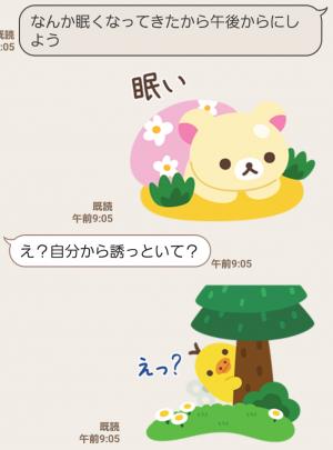 【限定無料スタンプ】LINEポコポコ×リラックマ スタンプ(2017年05月15日まで) (19)