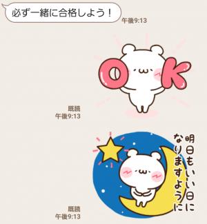 【人気スタンプ特集】励ましのクマさん スタンプ (7)