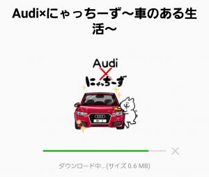 【人気スタンプ特集】Audi×にゃっちーず~車のある生活~ スタンプ (2)