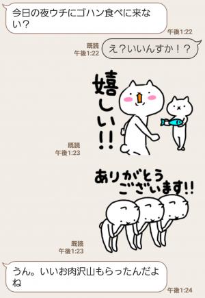 【人気スタンプ特集】【感動!】吾輩は猫です。7 スタンプ (3)