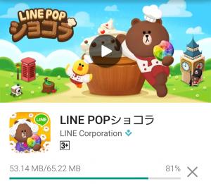 【限定無料スタンプ】POPショコラ X 貴族風スタンプ(2017年04月17日まで) (2)