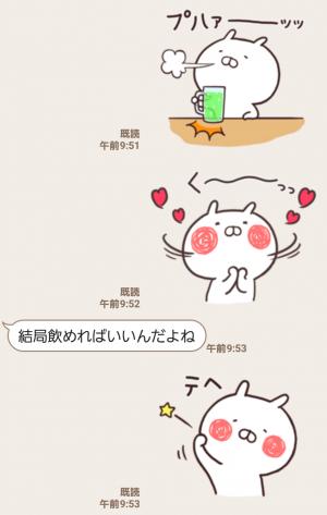【人気スタンプ特集】うさまる9 スタンプ (7)