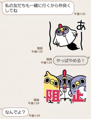 【人気スタンプ特集】面倒だがトリあえず返信しない スタンプ (5)