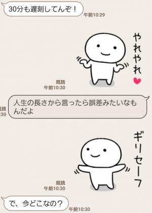 【人気スタンプ特集】笑顔で毎日毒づくスタンプ(毒舌) スタンプ (5)