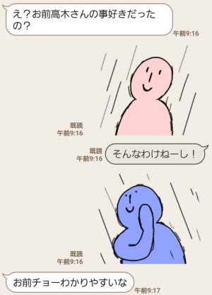【人気スタンプ特集】からめるの動くスタンプ (7)