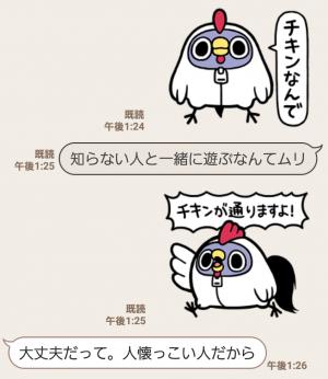 【人気スタンプ特集】面倒だがトリあえず返信しない スタンプ (6)