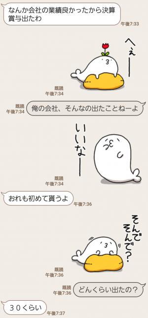 【人気スタンプ特集】あざらしさんスタンプ第7弾 スタンプ (3)