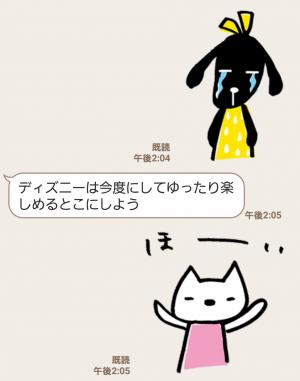 【限定無料スタンプ】おめかし犬ピクとニック ver.4 スタンプ(2017年05月15日まで) (8)