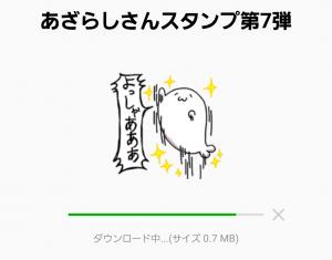 【人気スタンプ特集】あざらしさんスタンプ第7弾 スタンプ (2)