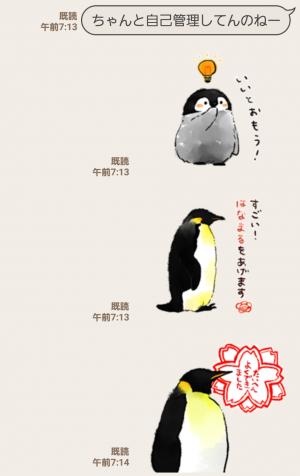 【人気スタンプ特集】肯定ペンギンのあかちゃん スタンプ (6)