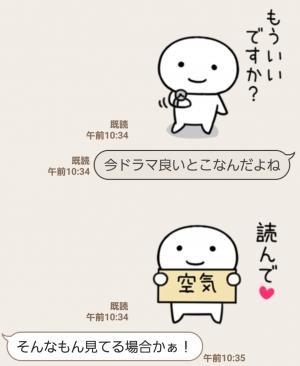 【人気スタンプ特集】笑顔で毎日毒づくスタンプ(毒舌) スタンプ (8)