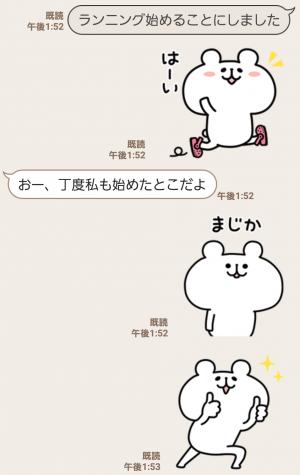 【限定無料スタンプ】ゆるくま×クロックス スタンプ(2017年05月08日まで) (5)