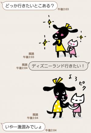 【限定無料スタンプ】おめかし犬ピクとニック ver.4 スタンプ(2017年05月15日まで) (7)