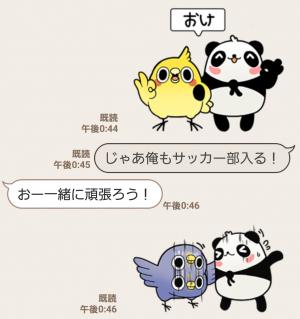 【隠し無料スタンプ】LINEパズル タンタン スタンプ(2017年04月30日まで) (13)