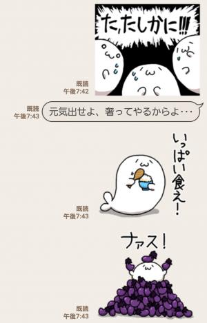 【人気スタンプ特集】あざらしさんスタンプ第7弾 スタンプ (7)