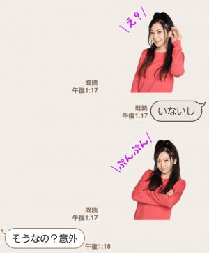 【人気スタンプ特集】リアルに動く☆倉木麻衣 スタンプ (5)