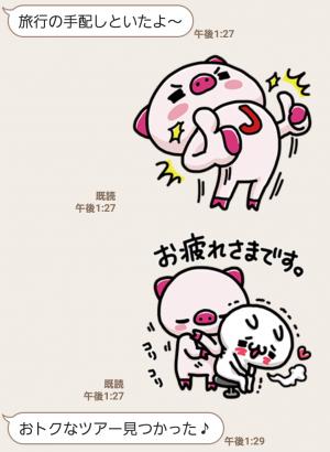 【限定無料スタンプ】JTB じぇいとん × 嬉しすぎにゃんこ スタンプ(2017年05月08日まで) (7)