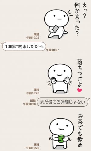 【人気スタンプ特集】笑顔で毎日毒づくスタンプ(毒舌) スタンプ (4)