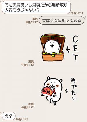 【人気スタンプ特集】自分ツッコミくま 春(うご) スタンプ (4)